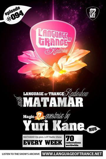 2011-02-26 - Matamar, Yuri Kane - Language Of Trance 094.jpg