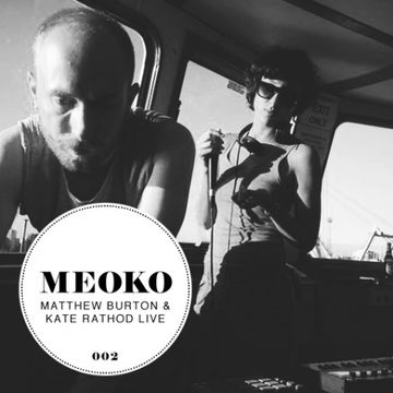 2011-09-29 - Matthew Burton & Kate Rathod - Meoko Podcast 002.jpg
