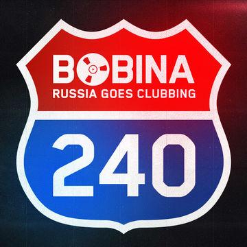 2013-05-15 - Bobina - Russia Goes Clubbing 240.jpg