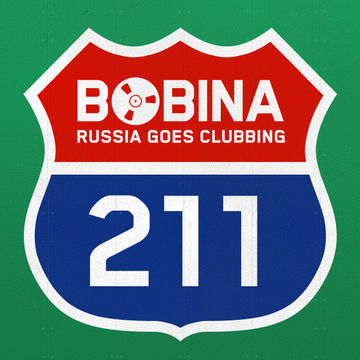 2012-09-19 - Bobina - Russia Goes Clubbing 211.jpg