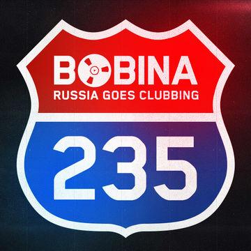 2013-04-10 - Bobina - Russia Goes Clubbing 235.jpg
