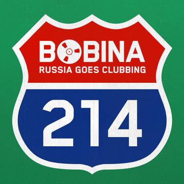 2012-10-10 - Bobina - Russia Goes Clubbing 214.jpg