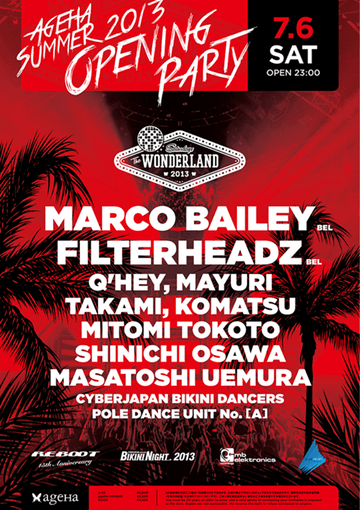 2013-07-06 - ageHa 2013 Summer Opening Party, ageHa.png