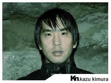 2009-07 - Kazu Kimura - Kana Broadcast 001 -2.jpg