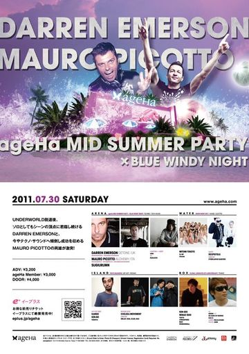 2011-07-30 - Mid Summer Party, ageHa.jpg
