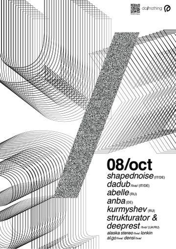 2011-10-08 - Aux, Arma17.jpg