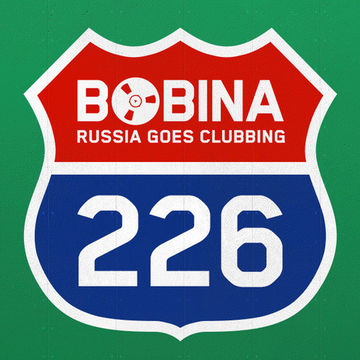 2013-02-06 - Bobina - Russia Goes Clubbing 226.jpg