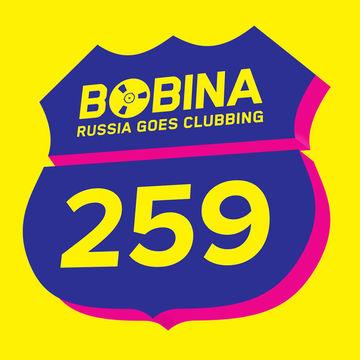 2013-09-25 - Bobina - Russia Goes Clubbing 259.jpg