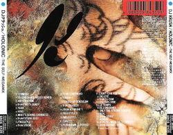 1997-09-01 - DJ Krush - Holonic (The Self Megamix) -3.jpg