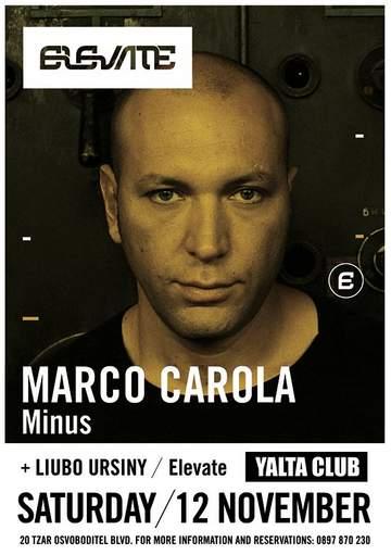 2011-11-12 - Marco Carola @ Elevate, Yalta.jpg