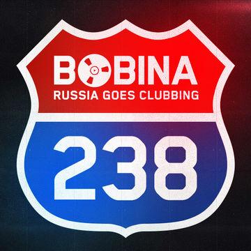 2013-05-01 - Bobina - Russia Goes Clubbing 238.jpg