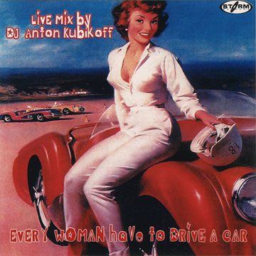 1999 - Anton Kubikov - Every Woman Have To Drive A Car.jpg