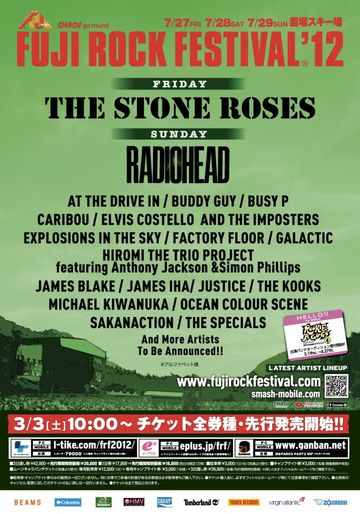 2012-07-2X - Fuji Rock Festival.jpg