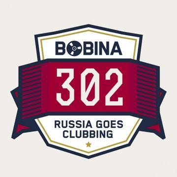 2014-07-26 - Bobina - Russia Goes Clubbing 302.jpg