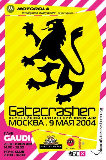 2004-05-09 - Gatecrasher, Moscow.jpg