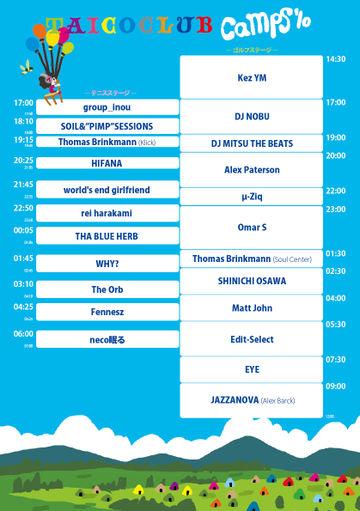 2010-09 - Taicoclub Camps '10 Line-Up.jpg