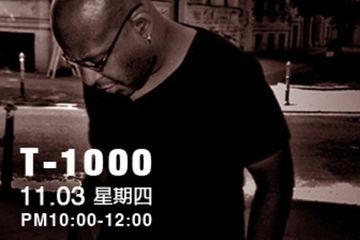 2011-11-03 - DJ T-1000 - U-Dance Radio, Shanghai.jpg