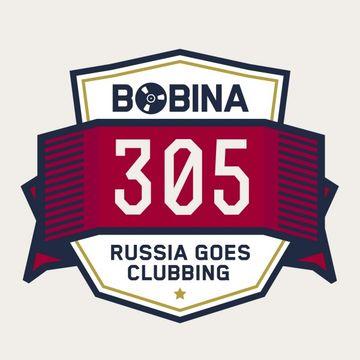2014-08-16 - Bobina - Russia Goes Clubbing 305.jpg