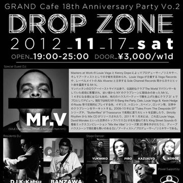 2012-11-17 - 18 Years Grand Cafe Party Vo.2.jpg