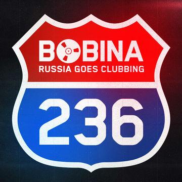 2013-04-17 - Bobina - Russia Goes Clubbing 236.jpg