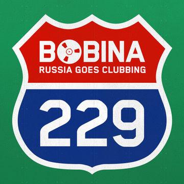 2013-02-27 - Bobina - Russia Goes Clubbing 229.jpg