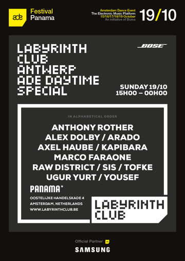 2014-10-19 - Labyrinth Club Daytime Special, Panama, ADE.jpg