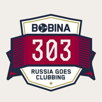 2014-08-02 - Bobina - Russia Goes Clubbing 303.jpg