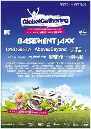 2009-07-11 - Global Gathering, Ukraine.jpg