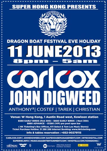 2013-06-11 - Dragon Boat Festival Eve Holiday, W Hong Kong.jpg