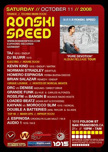 2008-10-11 - 1015 Folsom.jpg