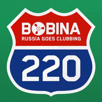2012-11-21 - Bobina - Russia Goes Clubbing 220.jpg
