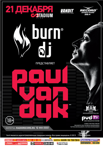 2013-12-21 - Paul van Dyk @ Stadium Live -2.png