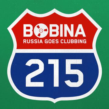 2012-10-17 - Bobina - Russia Goes Clubbing 215.jpg