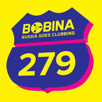 2014-02-12 - Bobina - Russia Goes Clubbing 279.jpg