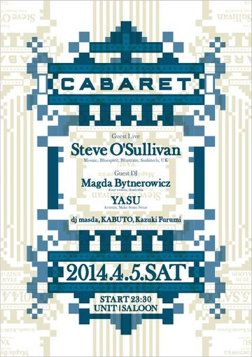 2014-04-05 - Cabaret, Unit, Tokyo, Japan.jpg