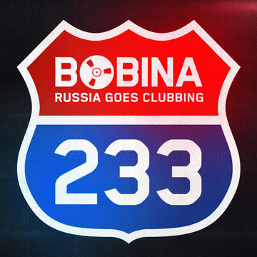 2013-03-27 - Bobina - Russia Goes Clubbing 223.jpg