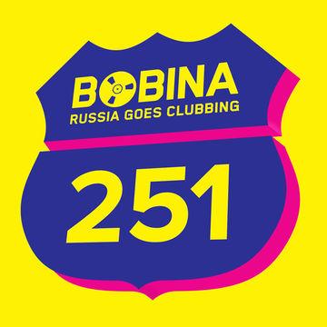 2013-07-31 - Bobina - Russia Goes Clubbing 251.jpg