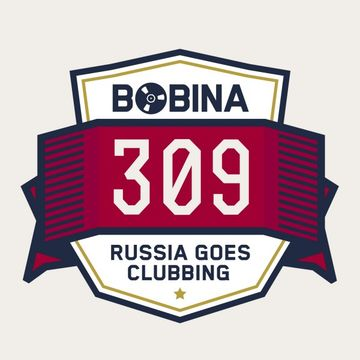 2014-09-13 - Bobina - Russia Goes Clubbing 309.jpg