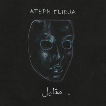 2014-11-11 - Ateph Elidja - مقابل (Versus) (Promo Mix).jpg