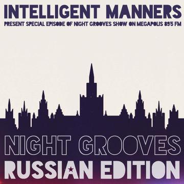2014-08-27 - Intelligent Manners - Night Grooves 55.jpg