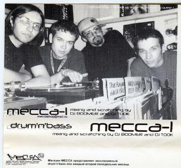 2000 - DJ Boomer & DJ Took - Mecca 1 (1).jpg