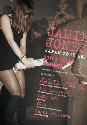 2011-02-12 - Jamie Jones Japan Tour, eleven.jpg