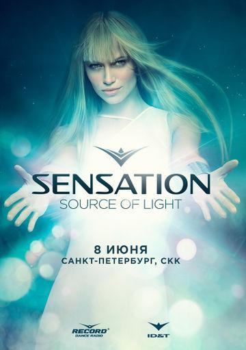 2013-06-08 - Sensation - Source Of Light, Russia.jpg