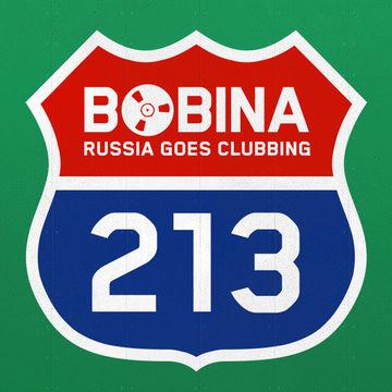 2012-10-03 - Bobina - Russia Goes Clubbing 213.jpg