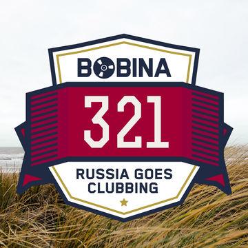 2014-12-06 - Bobina - Russia Goes Clubbing 321.jpg