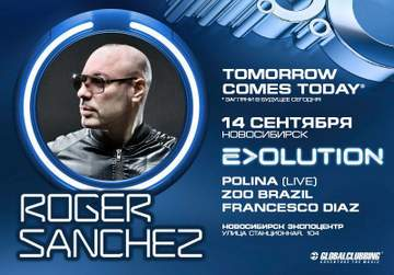 2013-09-14 - Roger Sanchez @ Evolution - Tomorrow Comes Today, Novosibirsk Expo Centre.jpg