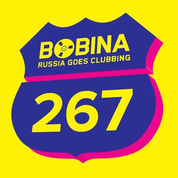 2013-11-20 - Bobina - Russia Goes Clubbing 267.jpg