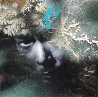 1997-09-01 - DJ Krush - Holonic (The Self Megamix) -1.jpg