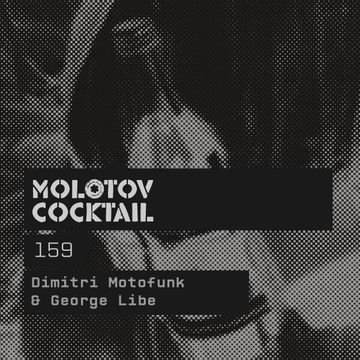 2014-10-18 - Dimitri Motofunk & George Libe - Molotov Cocktail 159.jpg
