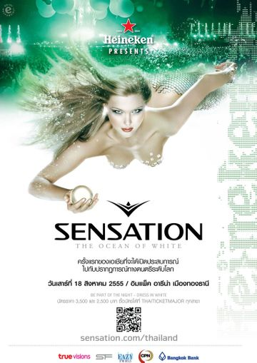 2012-08-18 - Sensation - The Ocean Of White, Thailand.jpg